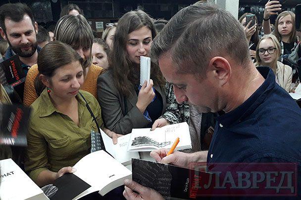 Автограф-сессия Жадана