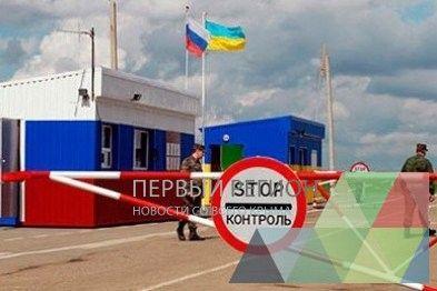 СБУ за три года запретила въезд в Украину сотням иностранцев