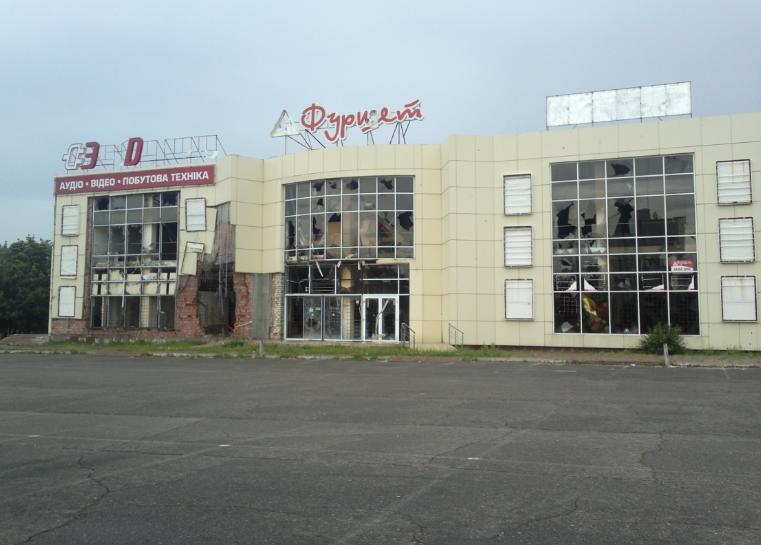 Заброшенное здание в Луганске