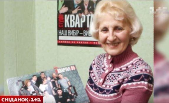 Мать артиста Рима Владимировна