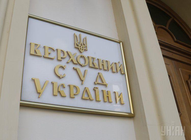 Выборы 2019 — Верховный суд решил не открывать производство насчет иска к Владимиру Зеленскому относительно указа о роспуске Рады