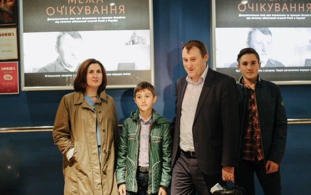 Андрей Щекун с супругой Людмилой и сыновьями