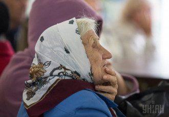 пенсия, пенсионер, старик