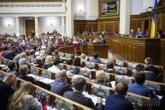 Законопроект, принятый депутатами, реформирует сектор нацбезопасности и обороны под стандарты НАТО