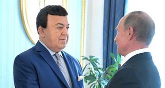 Иосиф Кобзон и Владимир Путин