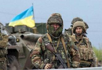 Защитники Украины, иллюстрация