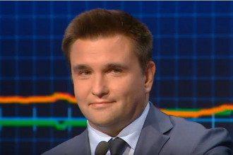 Павел Климкин.