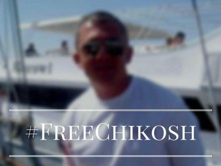 Эдвард Чикош уже 7 год сидит в египетской тюрьме.