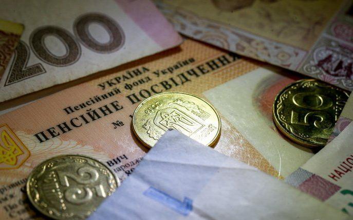 Многие пенсионеры, живущие только на нищенскую пенсию от государства, рискуют лишиться и ее