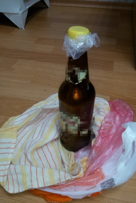 Бутылка с металлической ртутью