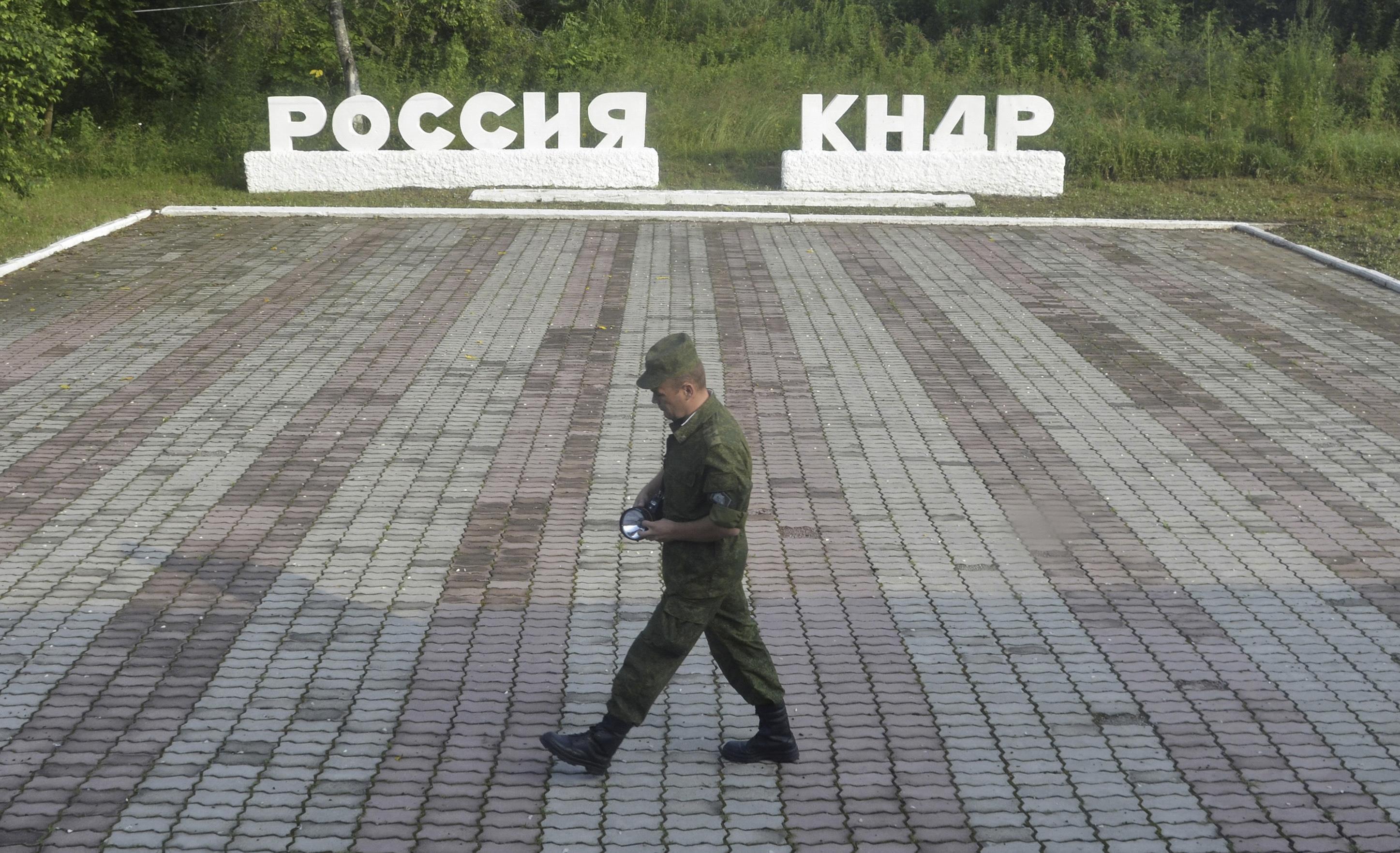 Россия и КНДР