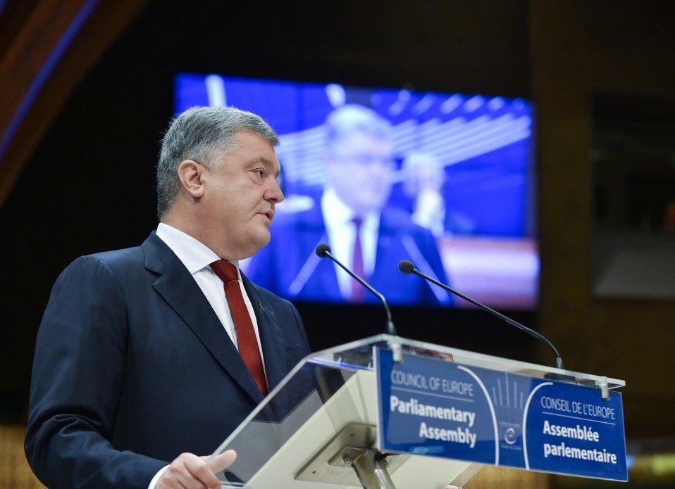 Выступление Петра Порошенко в ПАСЕ