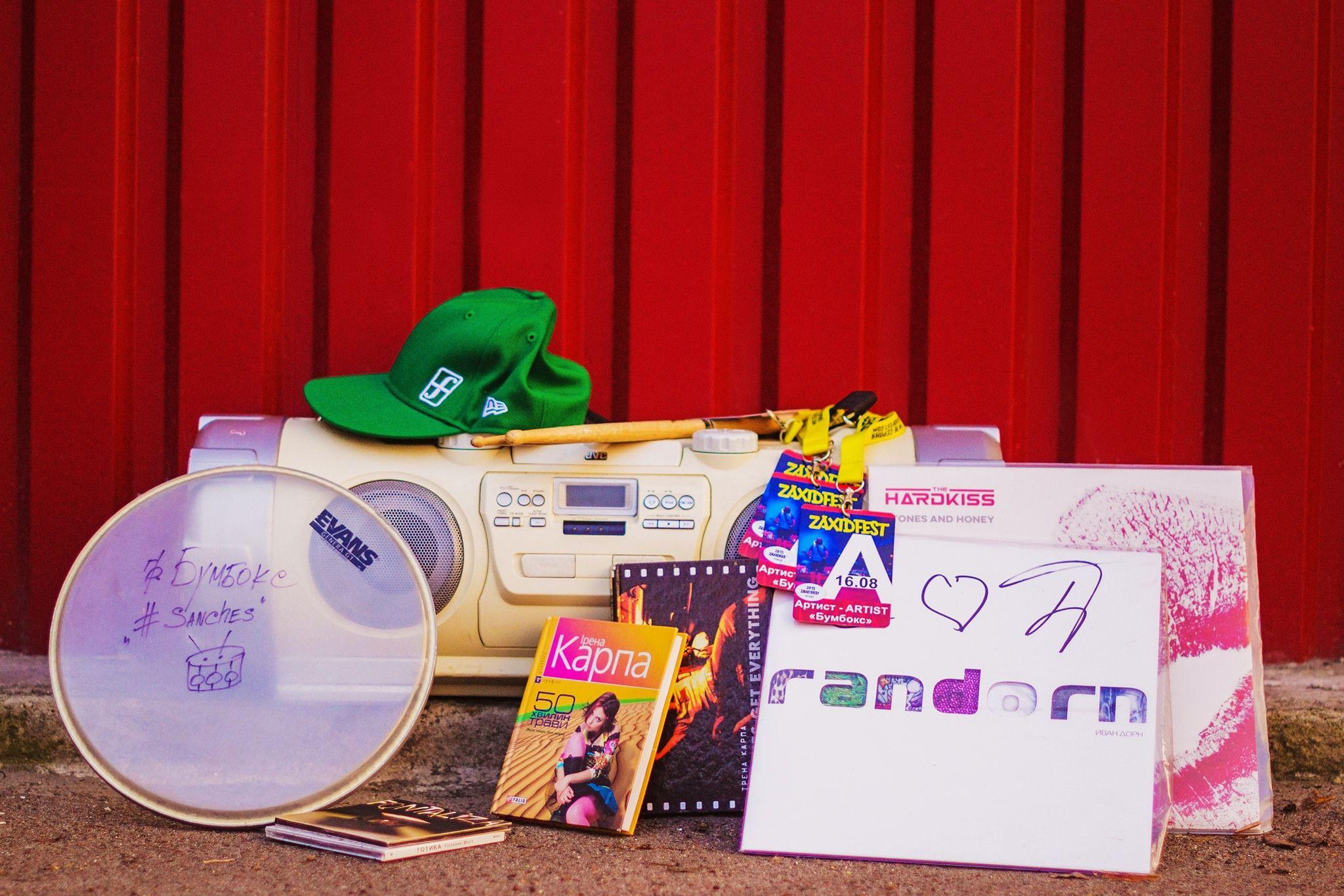 Украшения Джамалы и книги Карпы. Где можно купить вещи украинских и мировых музыкантов