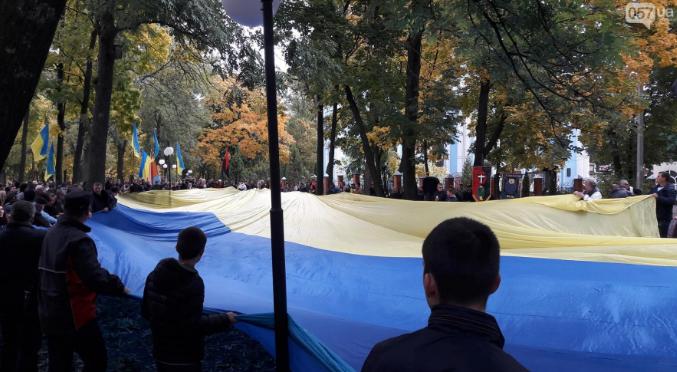 Мероприятие, проходившее в Харькове