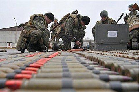 склад, боеприпассы, военные