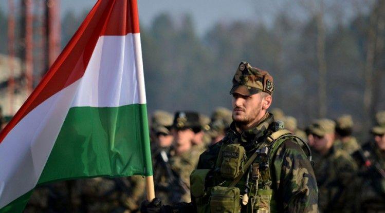 Венгрия, военный, армия