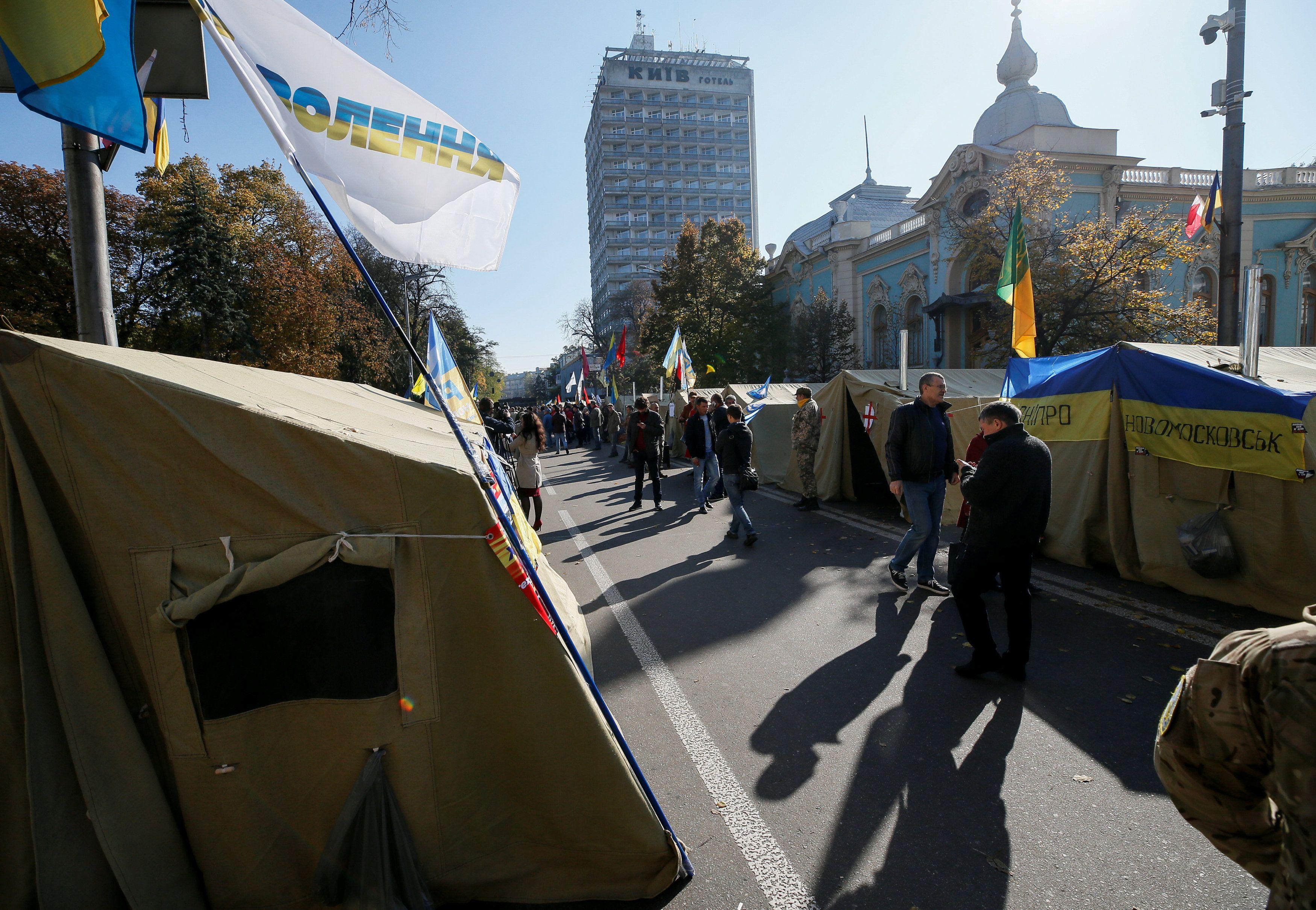 Палаточный городок в центре Киева, иллюстрация
