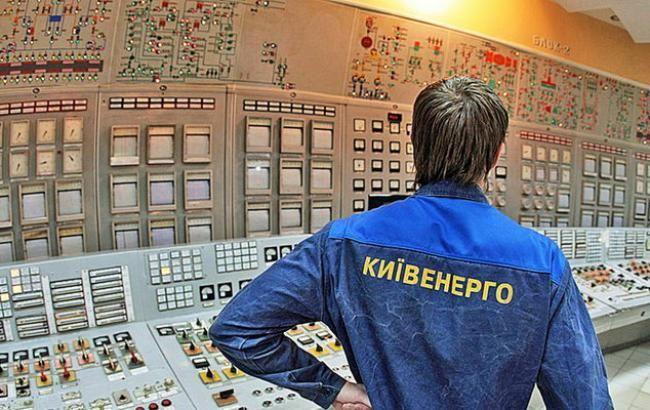 Київенерго, електрика