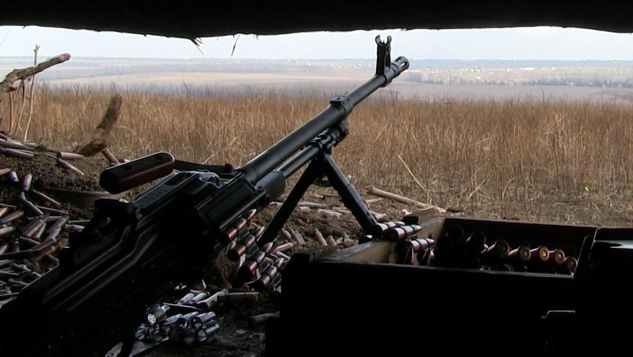 Позиция сил АТО на Донбассе, иллюстрация.