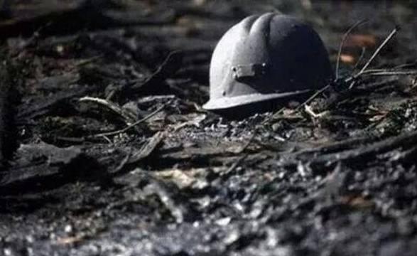 На Днепропетровщине произошло ЧП на шахте