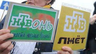 В Киеве поймали пропагандиста НТВ
