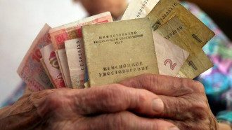 пенсия, пенсионер, деньги