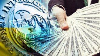 МВФ, Украина, деньги