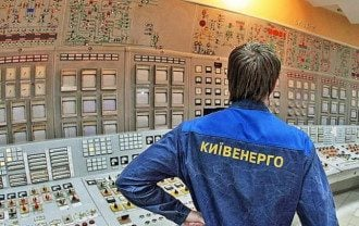 Киевэнерго, электричество