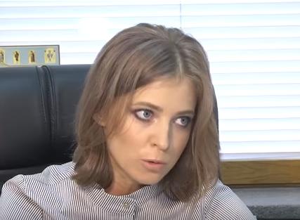 Дочь Натальи Поклонской Анастасия предложила создать секту с платным выходом - Наталья Поклонская