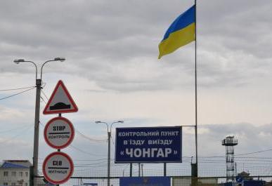 Админграница с Крымом, иллюстрация