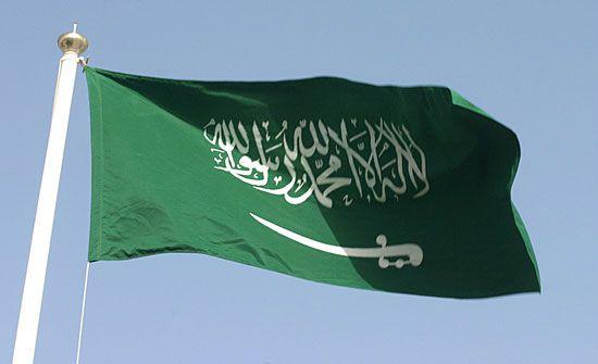 В Саудовской Аравии арестованы 11 принцев