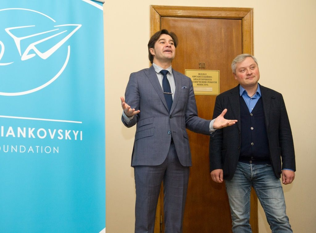 Министр культуры Евгений Нищук и основатель Фонда Игорь Янковский