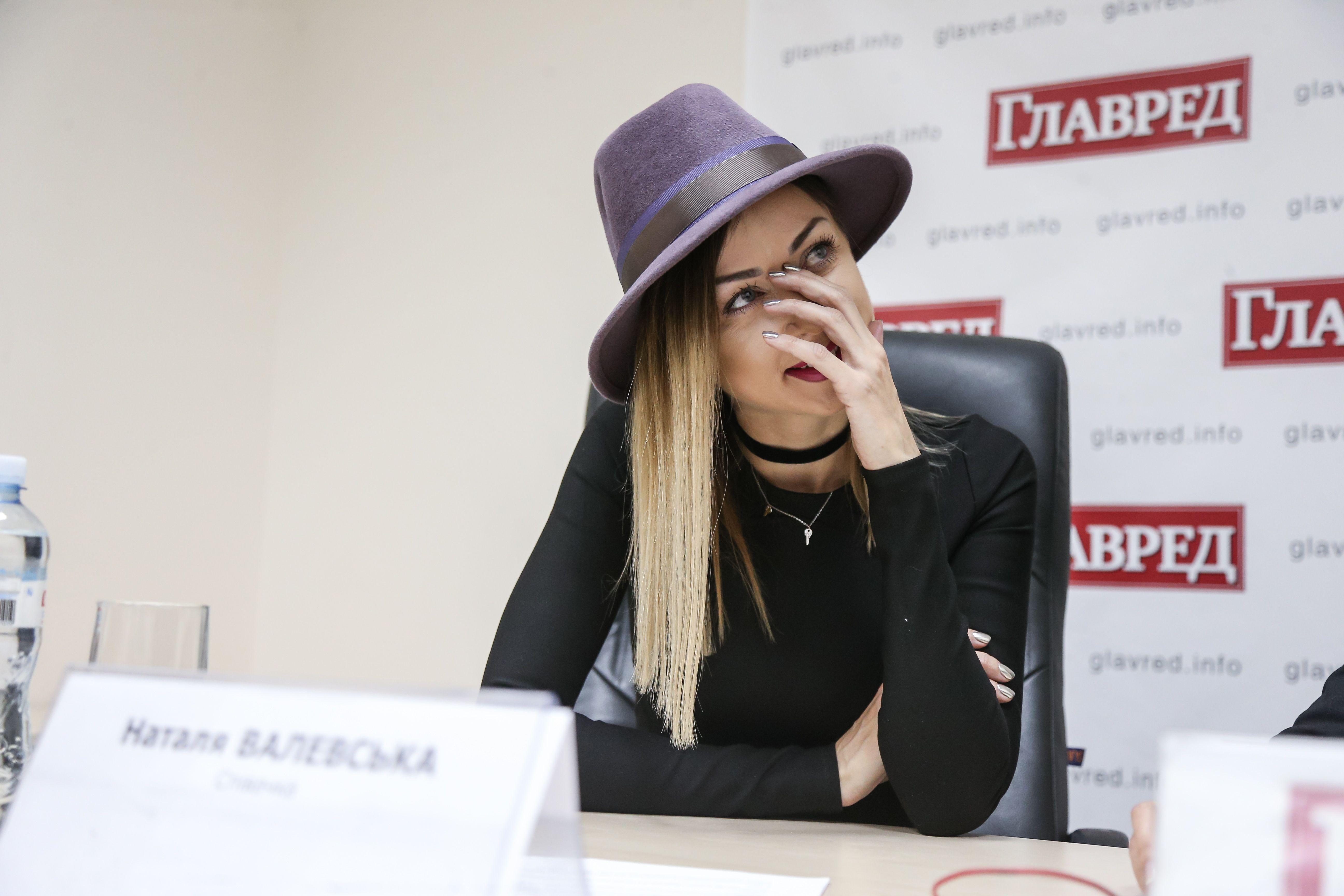 Наталя Валевська