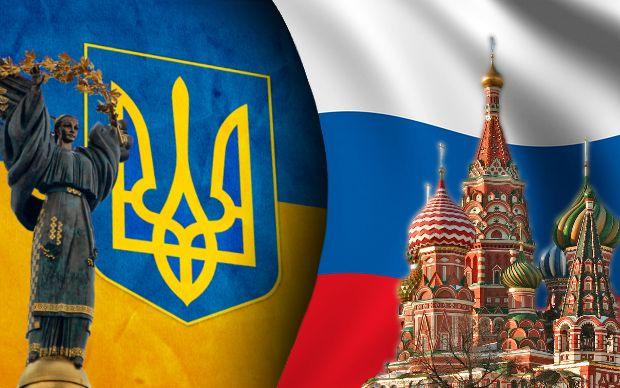В Раде обсуждают разрыв дипотношений с РФ