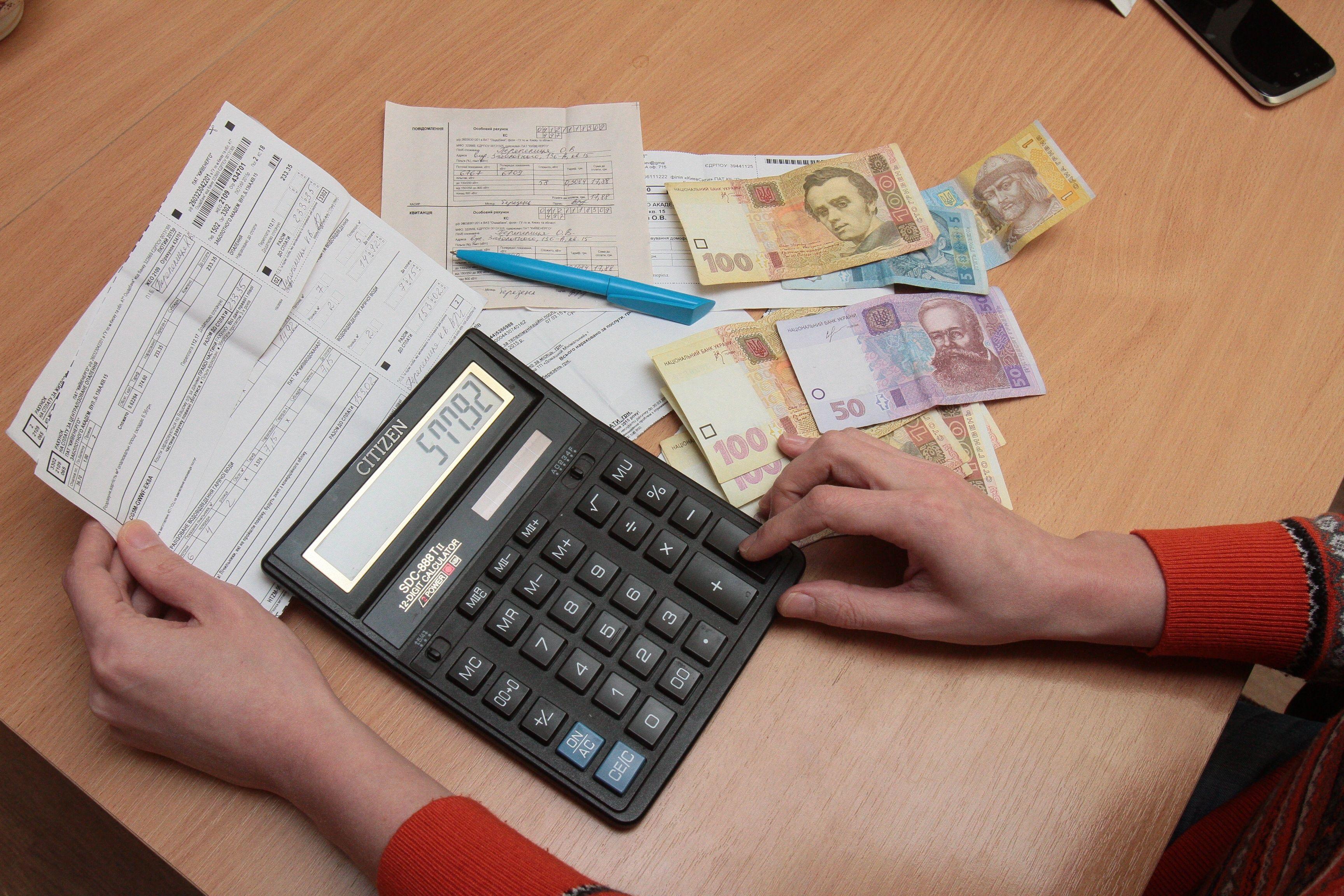 Депутаты предложили избавиться от платежек за коммуналку