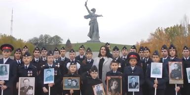 Российские школьники спели про дядю Вову