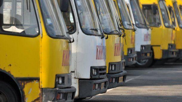 Рада хочет остановить общественный транспорт