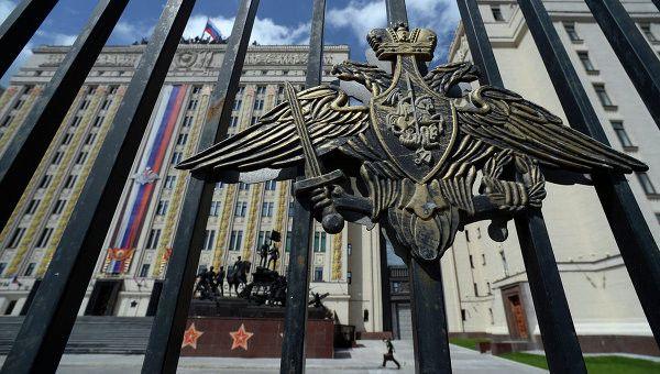 Минобороны России недовольно работой своей армейской разведки