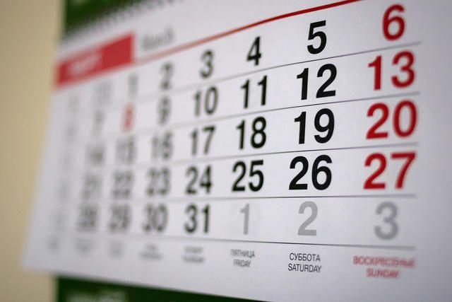 календарь, 8 марта
