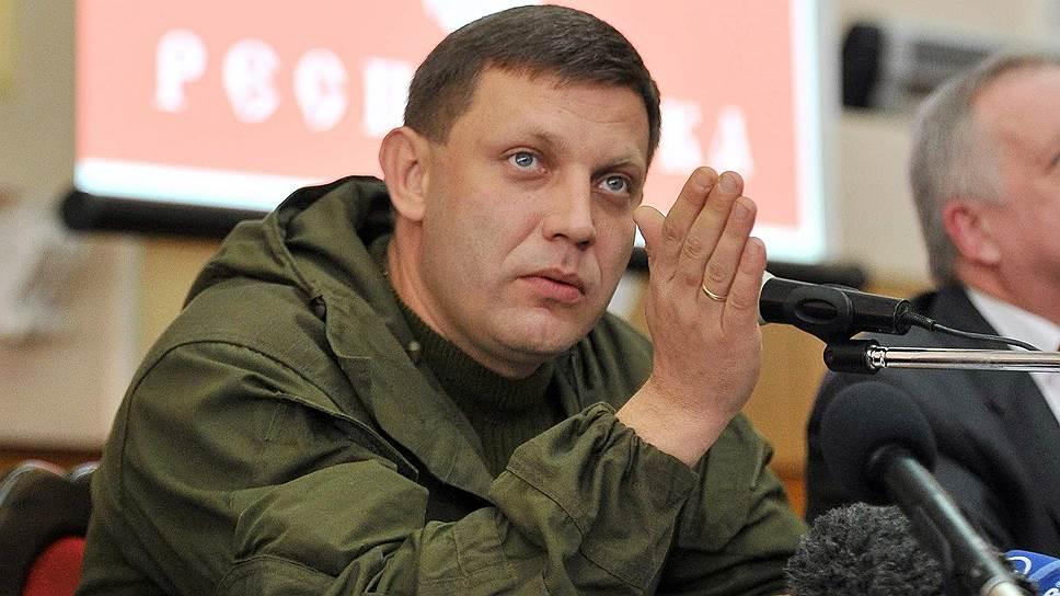 "Главарь ""ДНР"" Захарченко"