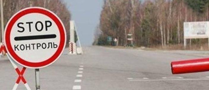 На границе с РФ заработает биометрический контроль