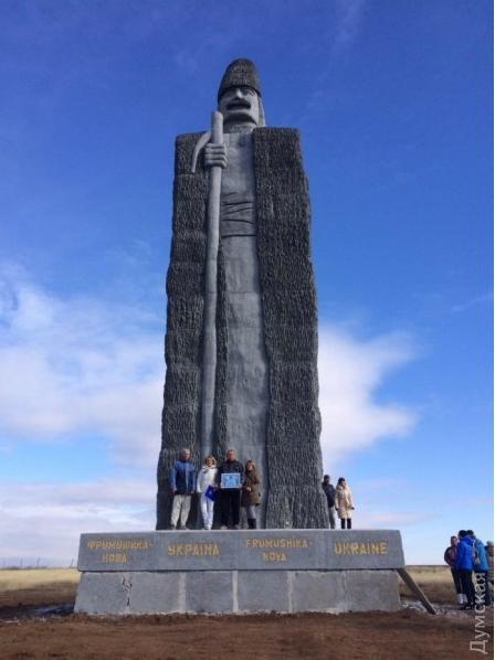 Памятник чабану на Одесчине