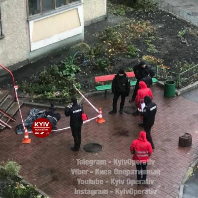 В Киеве обнаружили тело молодого парня