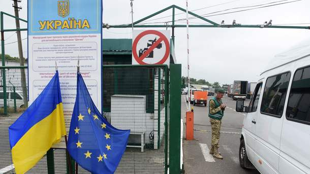 межа, Україна, Євросоюз