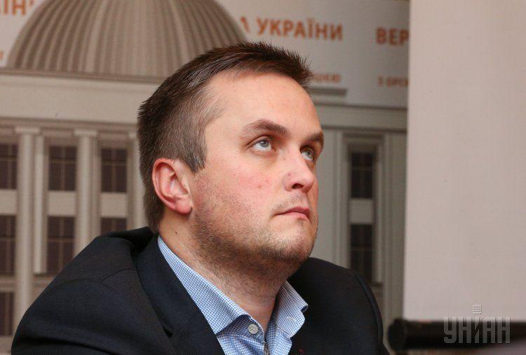 Назар Холодницкий находится в больнице