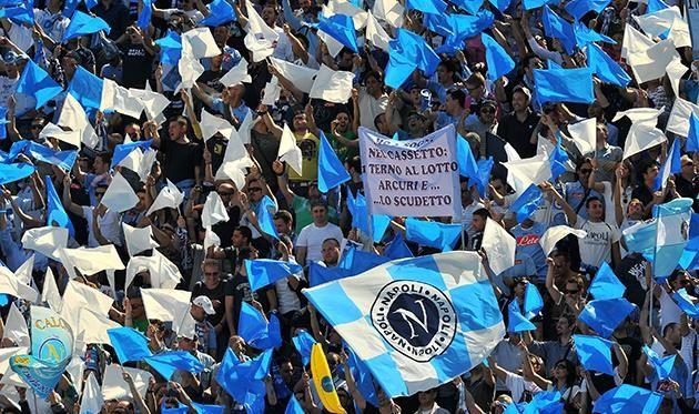 Фанаты футбольного клуба