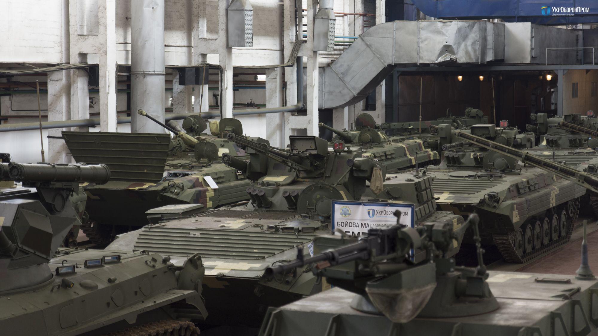 БМП-1УМД является глубокой модернизацией БМП-1.