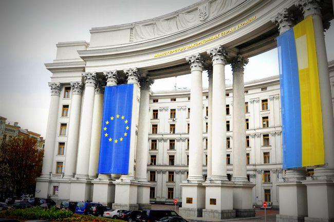 МИД, Украина, Евросоюз