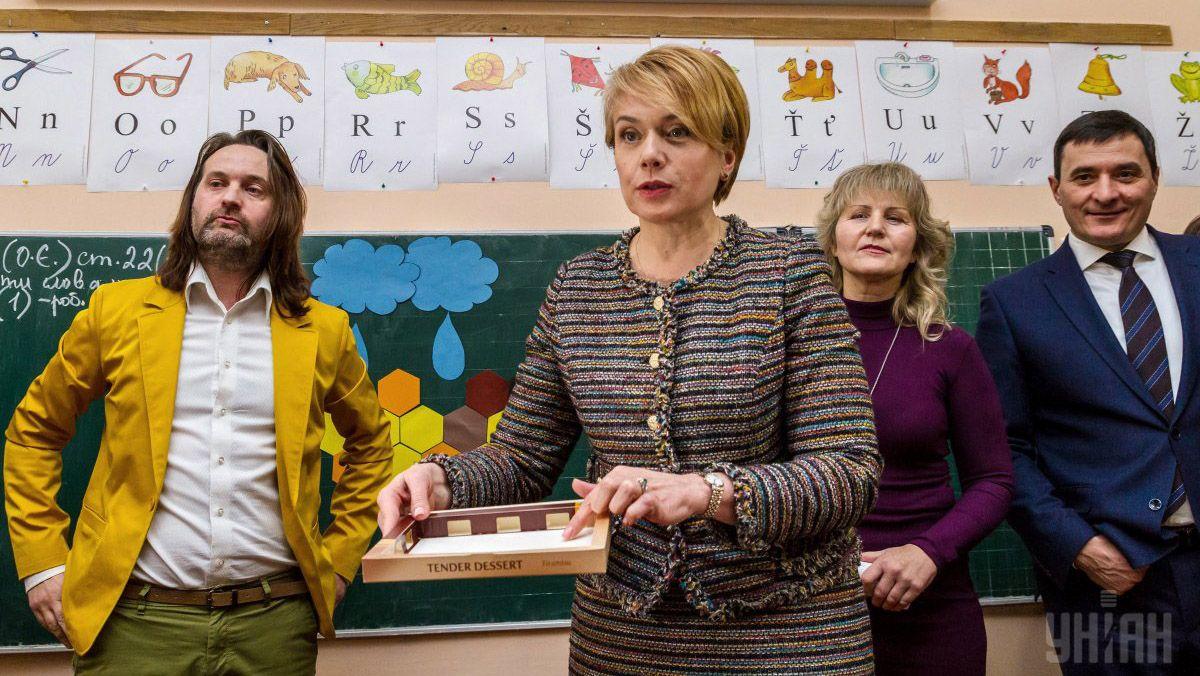 Лилия Гриневич совершила поездку в Закарпатье