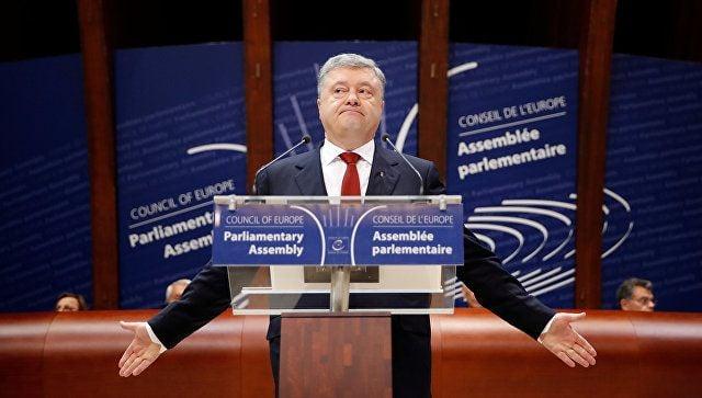 Ягланд отверг предложение Порошенко заплатить взнос за Россию